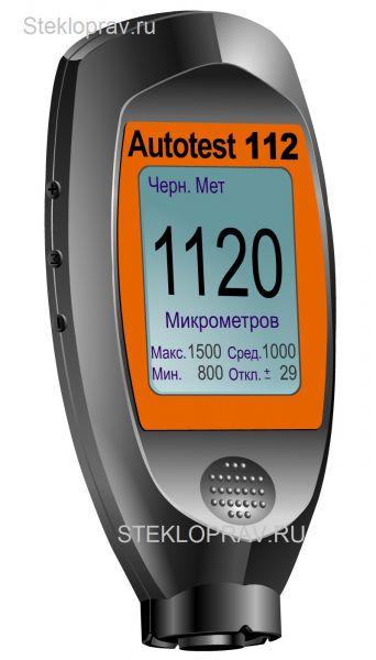 Autotest 112 инструкция
